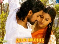 Aaja Nachle Wallpaper