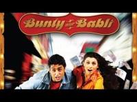 Video thumbnail for youtube video Bunty aur Babli Trailer - Teaser - Video - Bollywood //