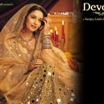 Devdas Wallpaper