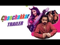 Video thumbnail for youtube video Ghanchakkar Trailer - Teaser - Video - Bollywood //