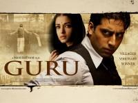 Guru Wallpaper