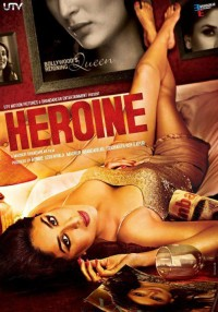 Heroine (Heldin)