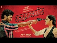 Video thumbnail for youtube video Ishaqzaade Trailer - Teaser - Video - Bollywood //