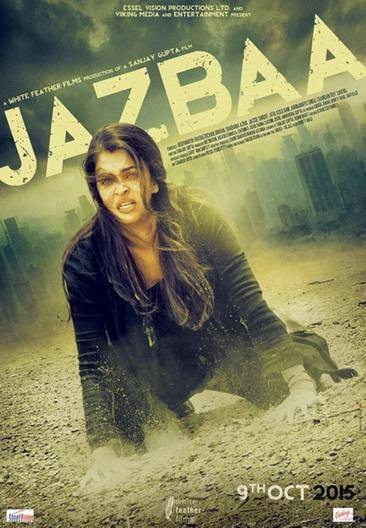 Jazbaa Poster