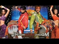 Video thumbnail for youtube video Jhoom Barabar Jhoom Trailer - Teaser - Video - Bollywood //