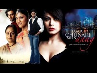 Video thumbnail for youtube video Laaga Chunari Mein Daag Trailer - Teaser - Video - Bollywood //