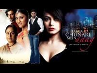 Video thumbnail for youtube video Laaga Chunari Mein Daag Trailer - Teaser - Video - Bollywood //