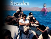 Swades Wallpaper